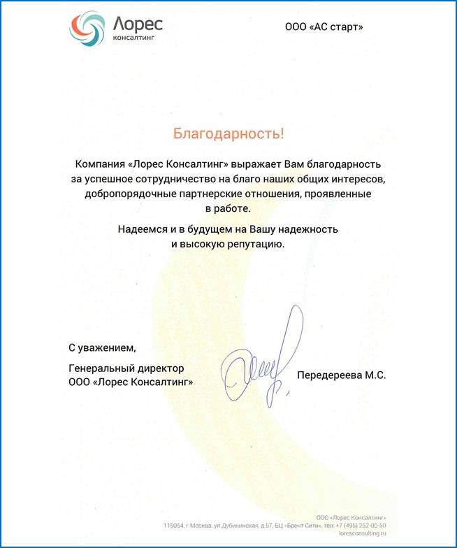 Регистрация ип в альметьевске регистрации ип в рб