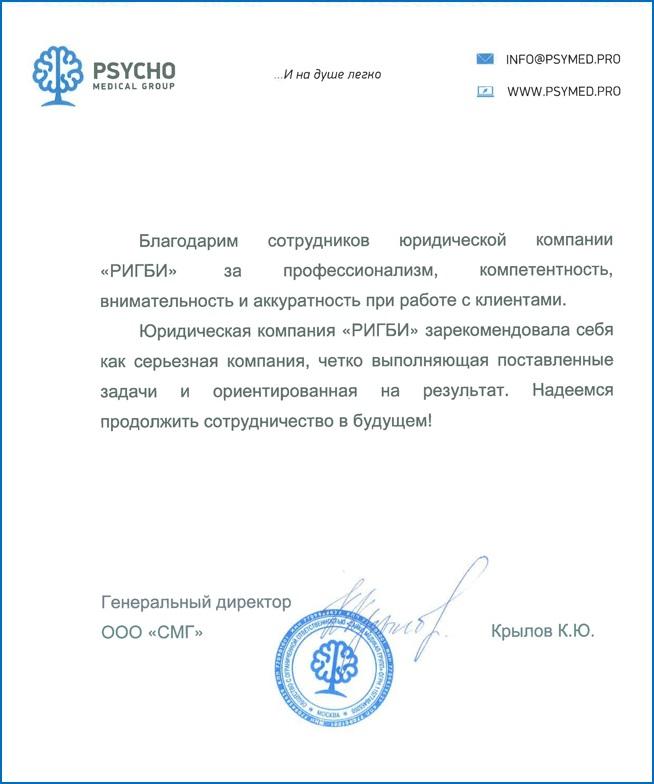 Регистрация ип в альметьевске регистрация ип на английском